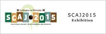 SCAJ2015(英語)