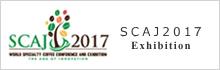 SCAJ2017(英語)