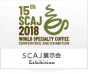 SCAJ2018