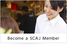 Become a SCAJ Member